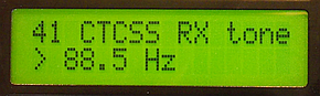 EMCO Portable repeater controller LCD Configuration